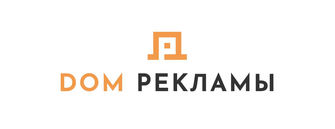 Дизайн логотипа рекламно-производственной компании фото f_5135ee0f694e4ee9.png