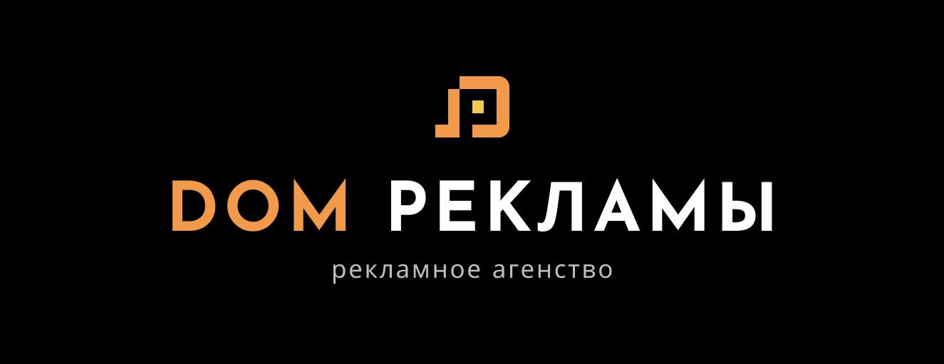 Дизайн логотипа рекламно-производственной компании фото f_8575ee0f68f5e908.png