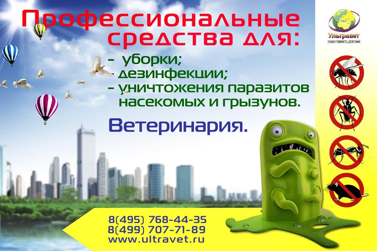 Придумайте дизайн плаката. фото f_9315451b28c50a21.jpg
