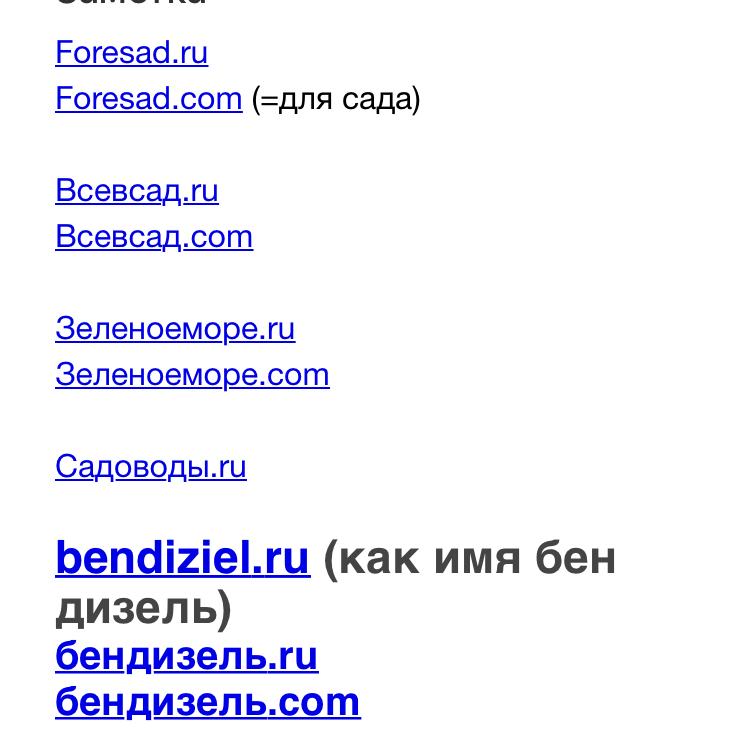 Придумать название для интернет-магазина бензо/электро инстр фото f_3355d22e59e1a0e9.jpg