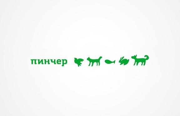 """""""пинчер"""" логотип"""