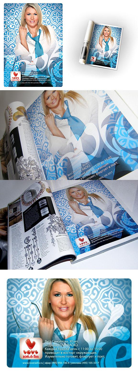 loveradio_ рекламный модуль в журнал _02