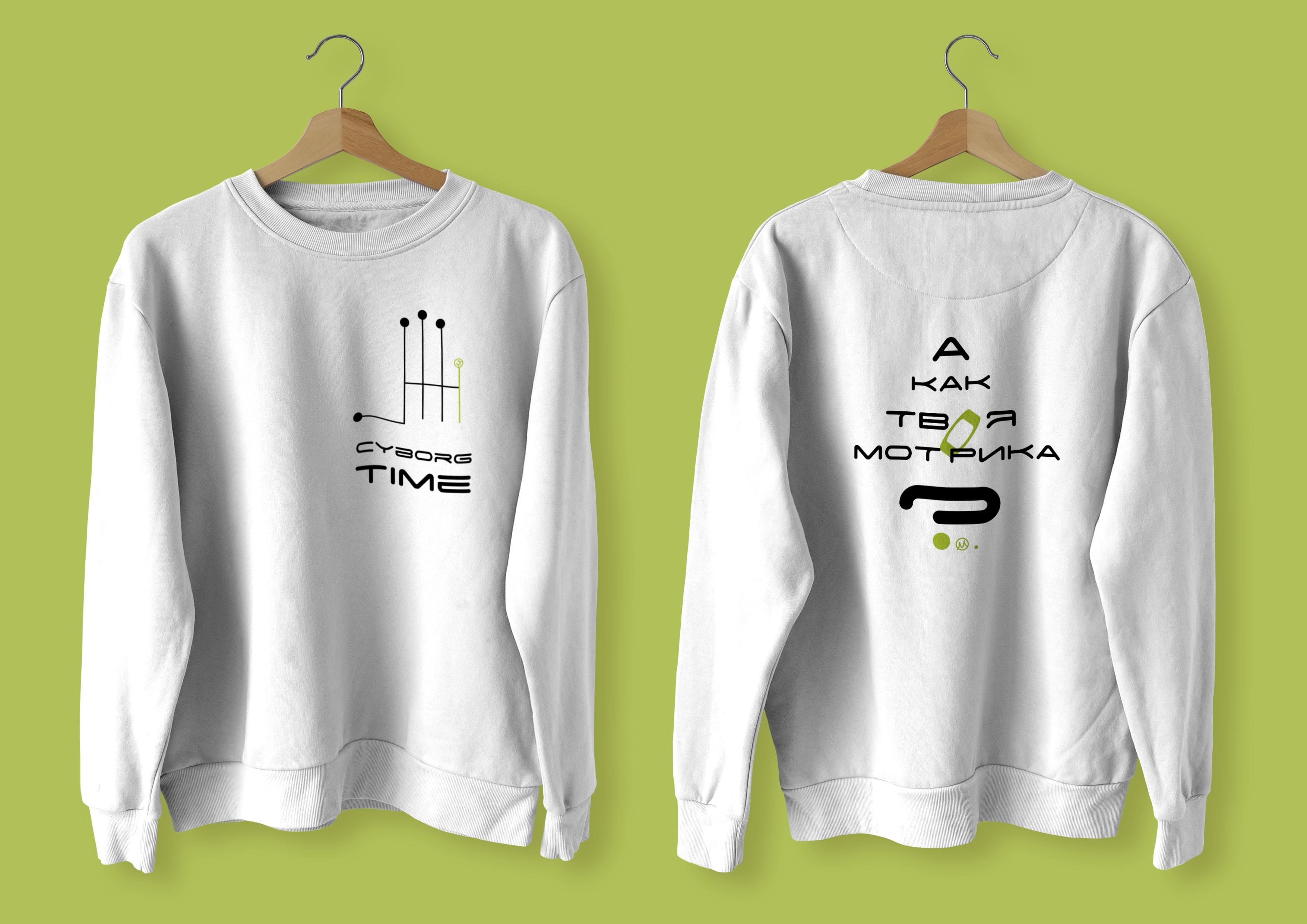 Нарисовать принты на футболки для компании Моторика фото f_640609d44e467a6e.jpg