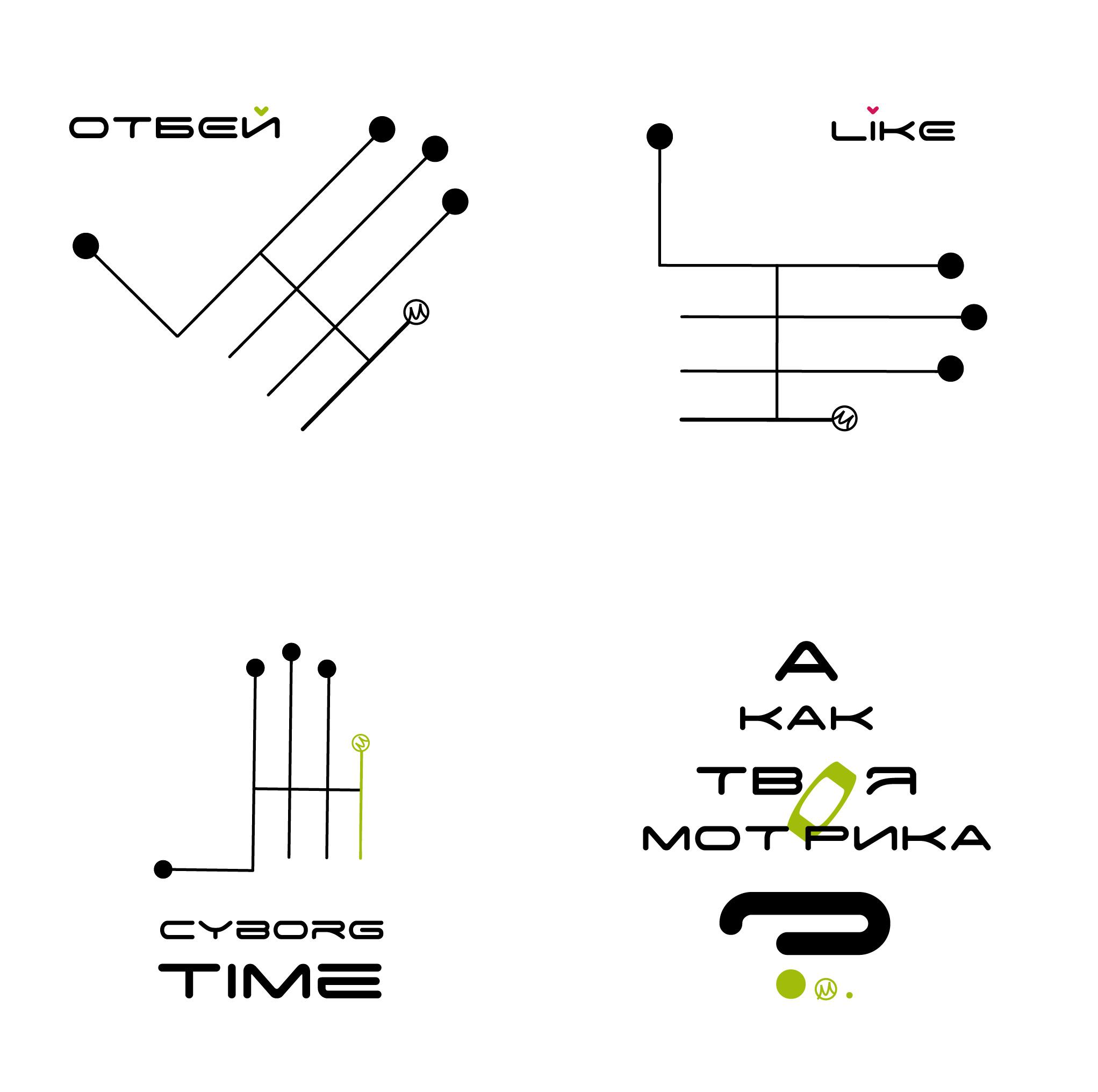 Нарисовать принты на футболки для компании Моторика фото f_685609d44d894160.jpg