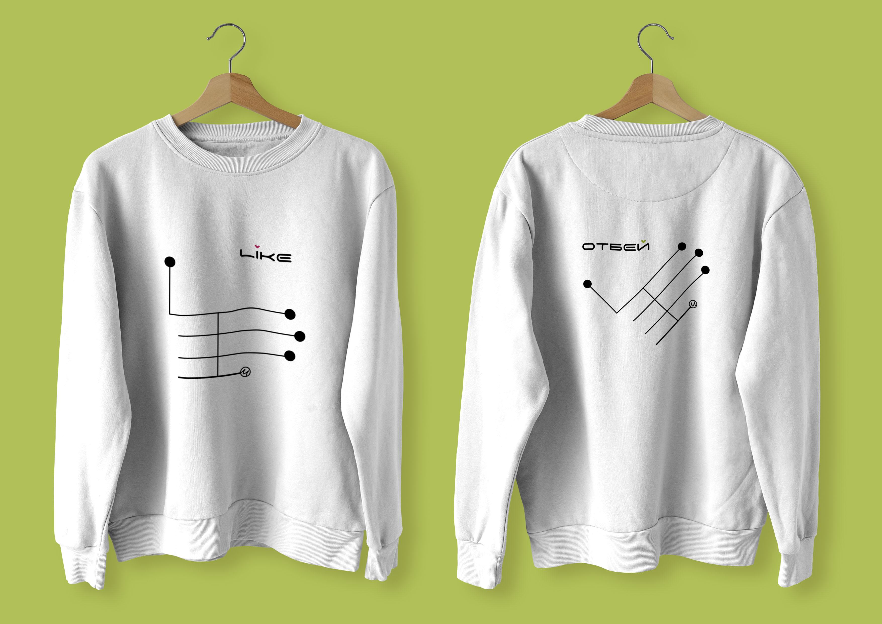 Нарисовать принты на футболки для компании Моторика фото f_999609d44ea60fb7.jpg