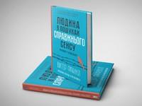 Разработка дизайна книга и журналов, Дизайн каталогов, обложки книг и журналов