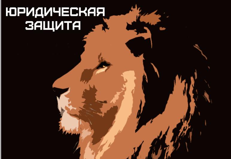 Разработка логотипа для юридической компании фото f_38555dcb4e361d76.jpg