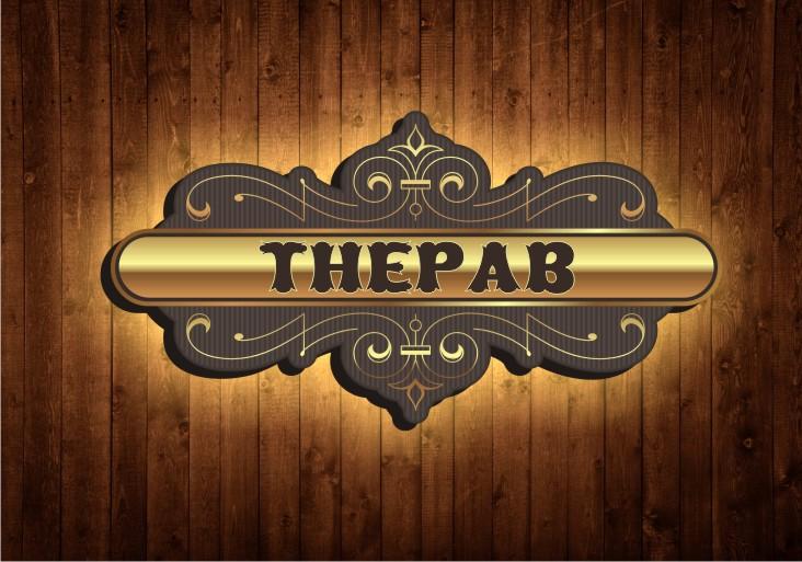 """Разработка логотипа торговой марки """"THEPUB"""" фото f_30651f3db94084fc.jpg"""