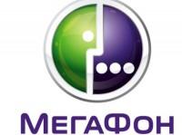 Озвучка для Мегафон_in russian