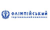 Отбивка времени для ТЦ Олимпийский на 3-х языках_укр, рус,engl
