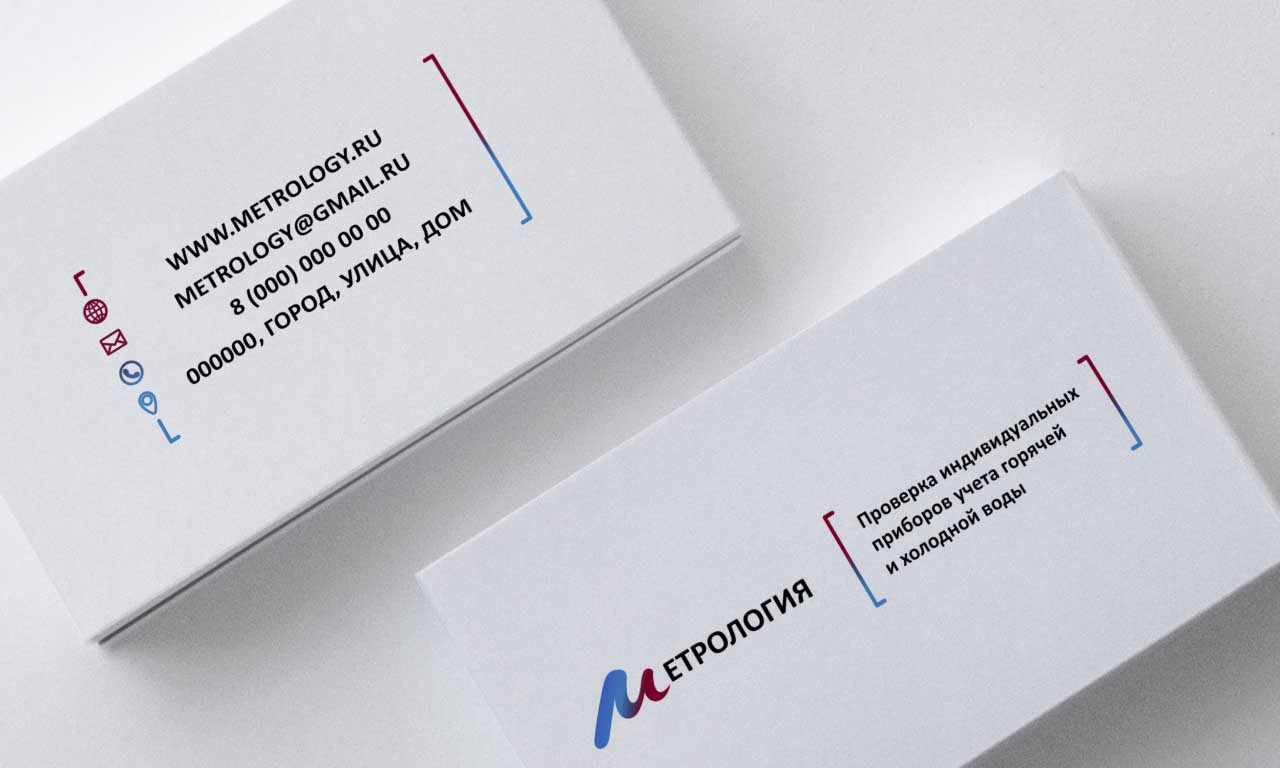 Разработать логотип, визитку, фирменный бланк. фото f_47058f90ca003ebe.jpg