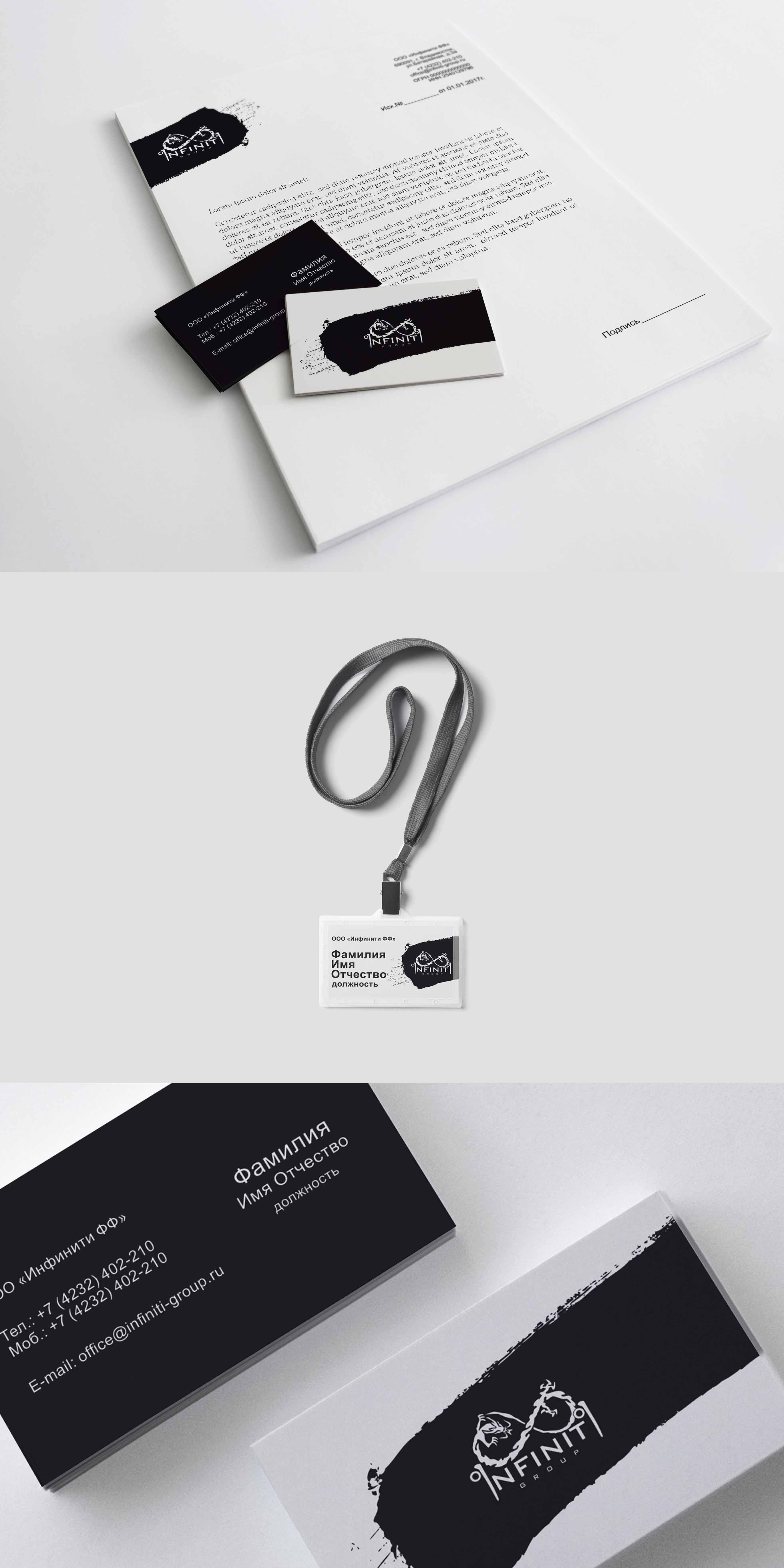 Требуется разработка дизайна визитки и карты доступа и т.п. фото f_51959137e74d40fa.jpg