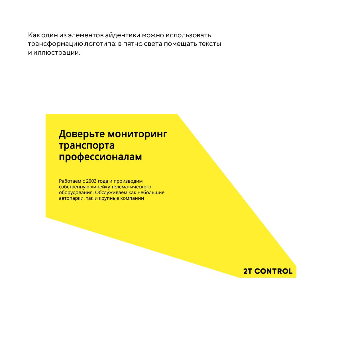 Разработать логотип фото f_5755e28a6d2ca5bc.jpg