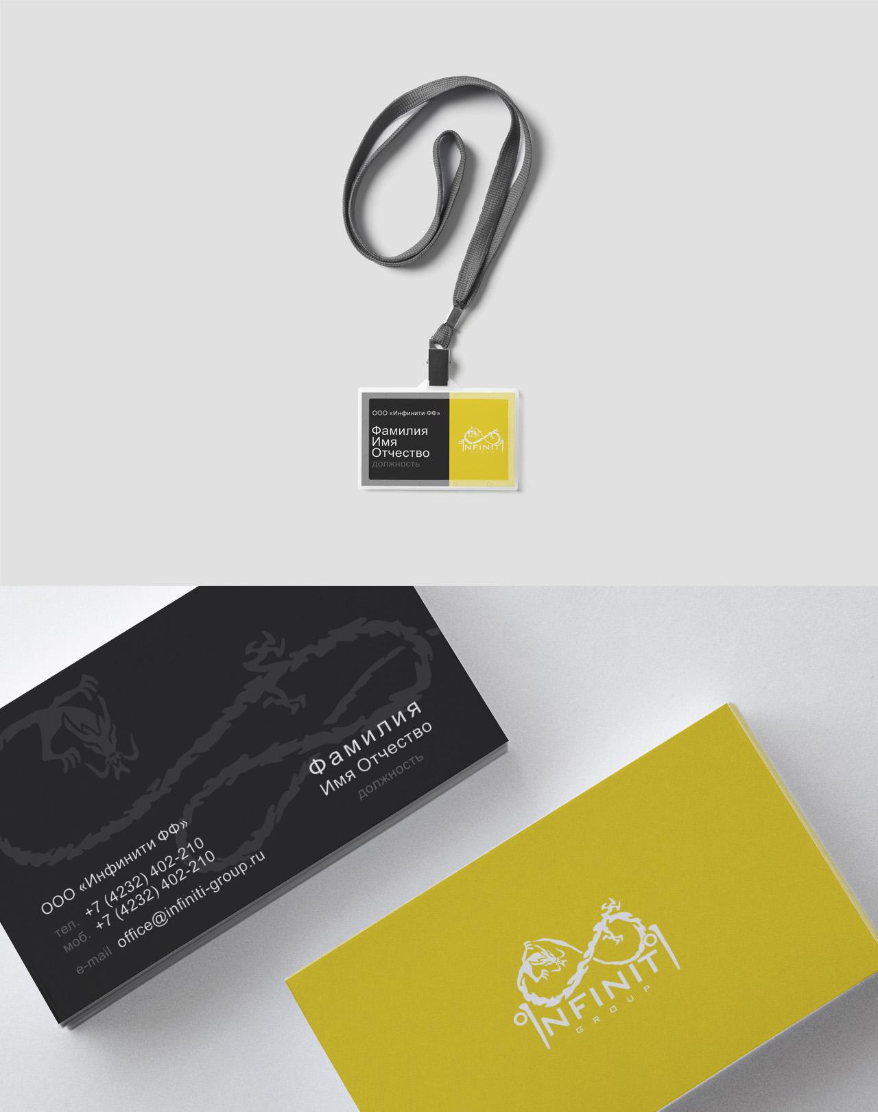 Требуется разработка дизайна визитки и карты доступа и т.п. фото f_60559137f33b62b5.jpg