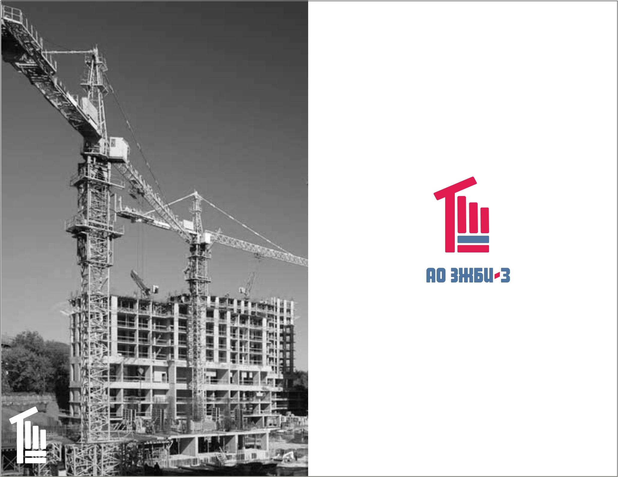 Разработка логотипа и фирменный стиль фото f_064596f380719f4b.jpg
