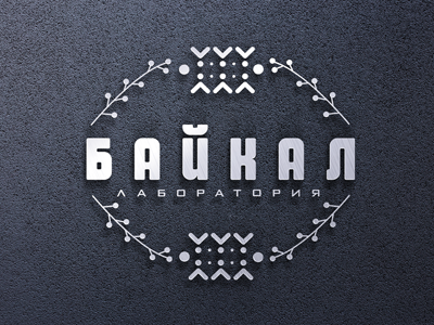 Разработка логотипа торговой марки фото f_091596728d094085.png