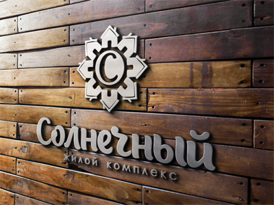 Разработка логотипа и фирменный стиль фото f_162596cffd875d22.png