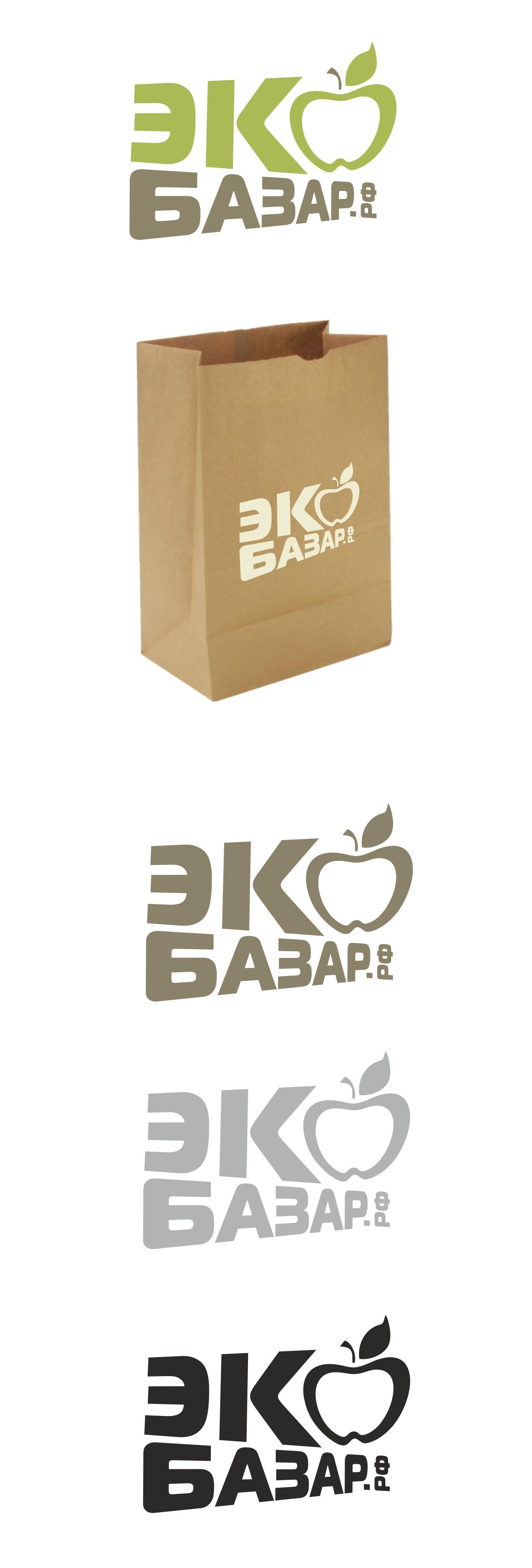 Логотип компании натуральных (фермерских) продуктов фото f_209593fb95605a23.jpg
