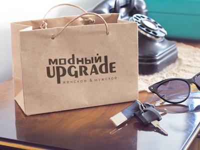 "Логотип интернет магазина ""Модный UPGRADE"" фото f_2205941314fa583e.png"
