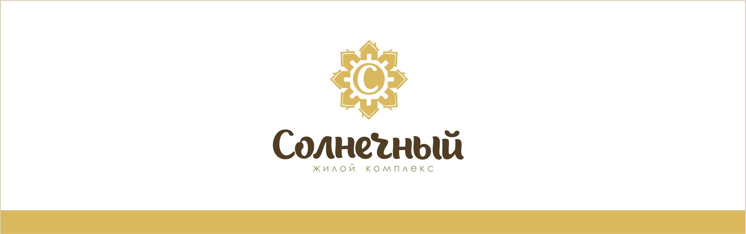 Разработка логотипа и фирменный стиль фото f_269596cffe52fdf3.jpg