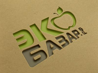 Логотип компании натуральных (фермерских) продуктов фото f_295593fb963a98b6.png
