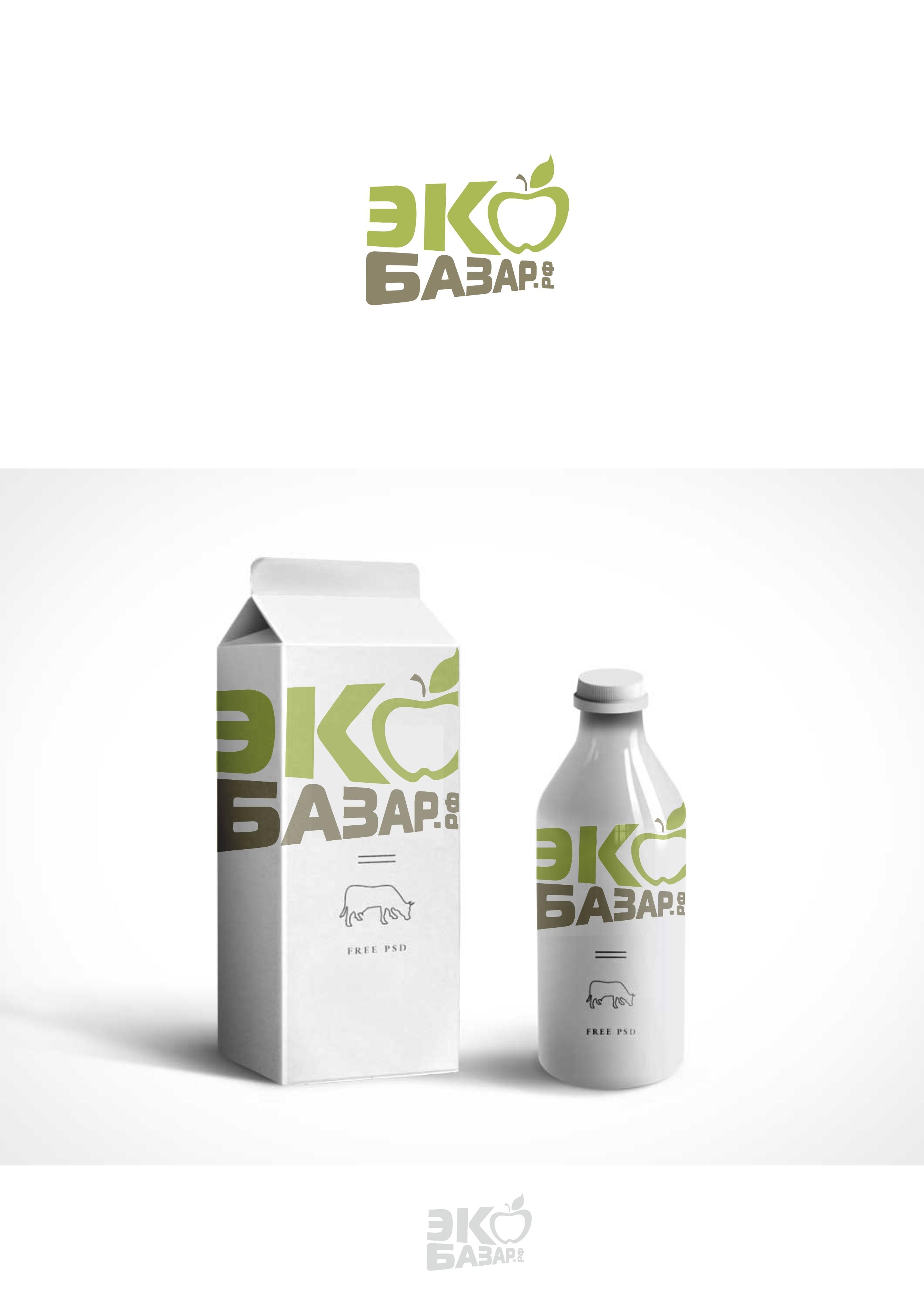Логотип компании натуральных (фермерских) продуктов фото f_3485941391d8880a.jpg