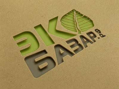 Логотип компании натуральных (фермерских) продуктов фото f_373593fb8f885780.png