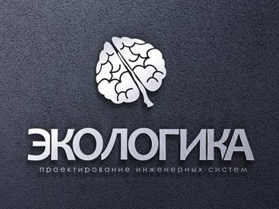 Логотип ЭКОЛОГИКА фото f_3765939d0a90bfec.png