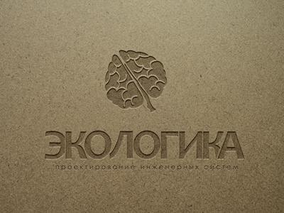 Логотип ЭКОЛОГИКА фото f_4075939d0afa63f1.png