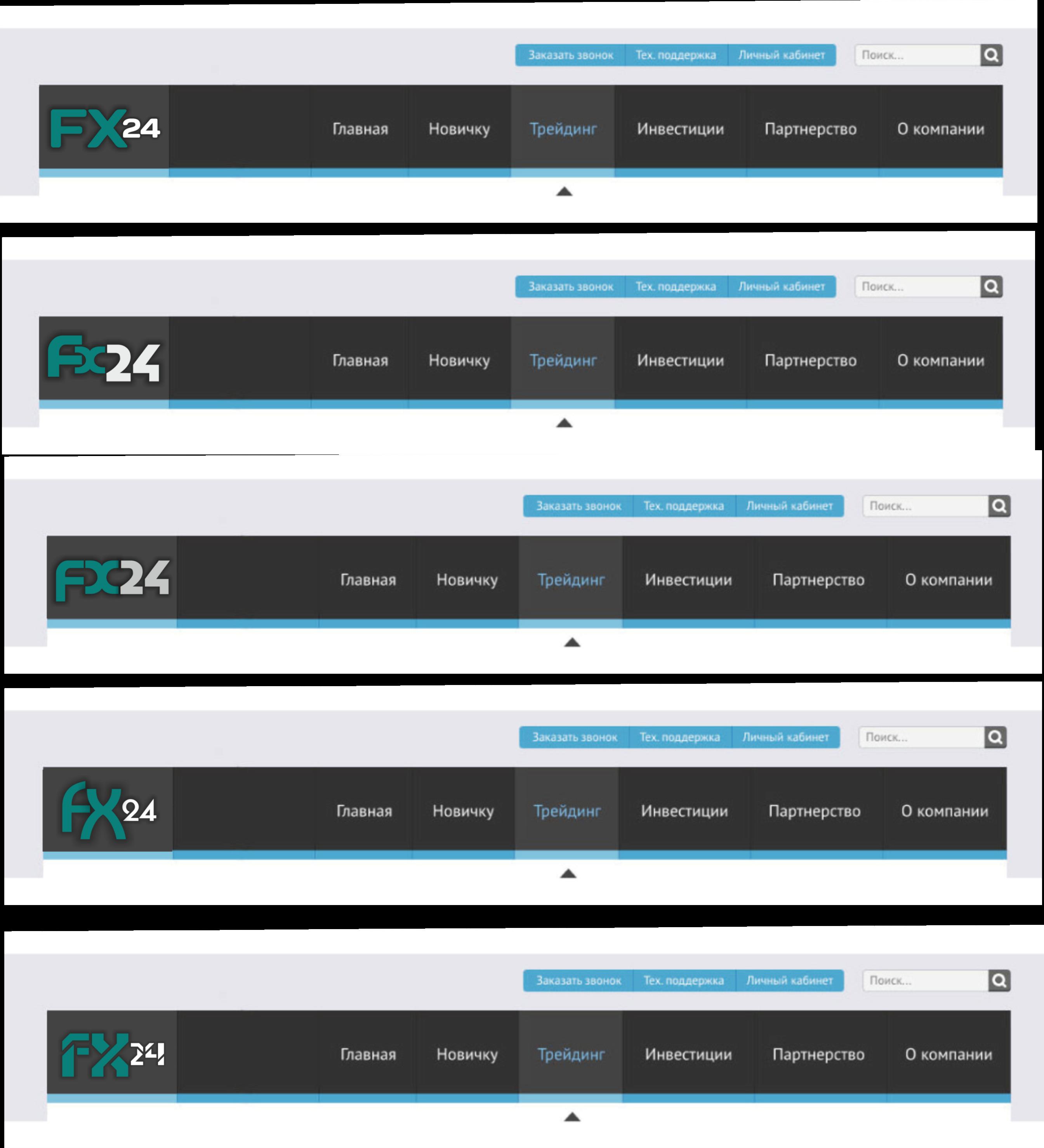 Разработка логотипа компании FX-24 фото f_45350dde7e3899f8.png