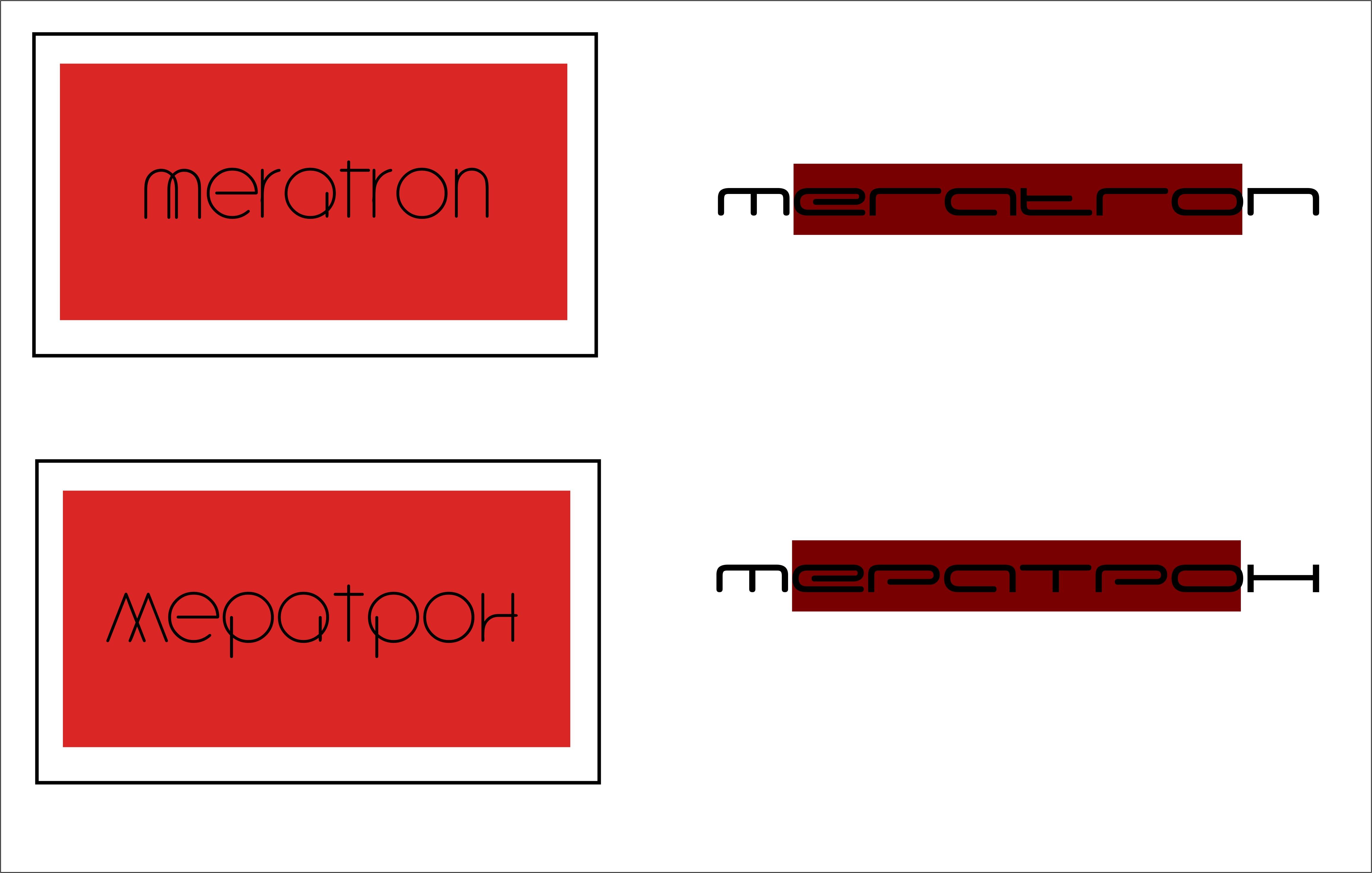 Разработать логотип организации фото f_4f0ed7d53d776.jpg