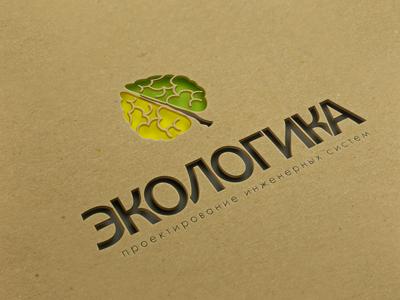 Логотип ЭКОЛОГИКА фото f_5375939d09fe6a8b.png