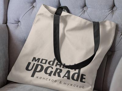 "Логотип интернет магазина ""Модный UPGRADE"" фото f_578594132b84aa92.png"
