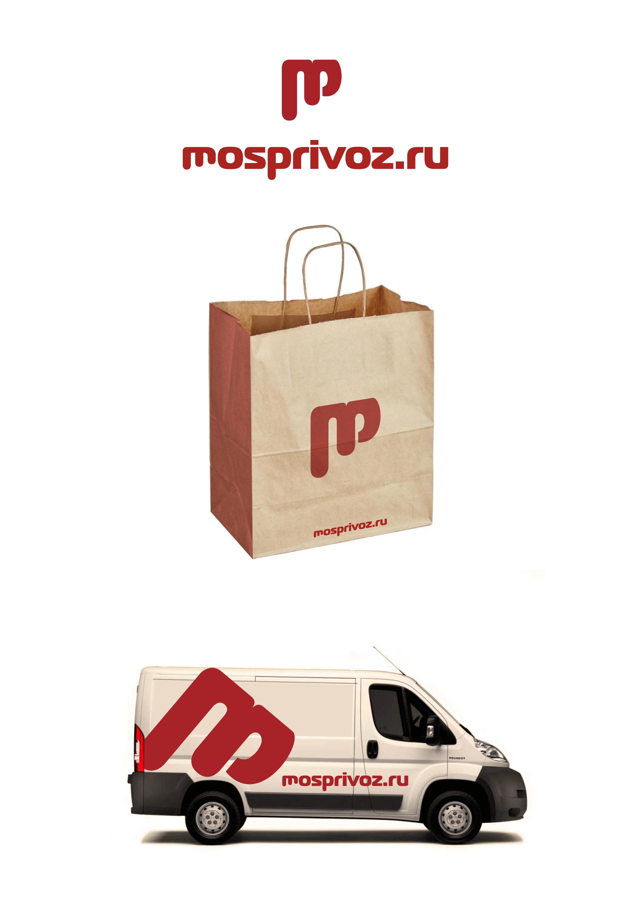 Логотип. Интернет - магазин по доставке продуктов питания. фото f_6565ad6e10164945.jpg
