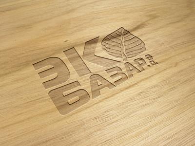 Логотип компании натуральных (фермерских) продуктов фото f_737593fb93bdba8f.png