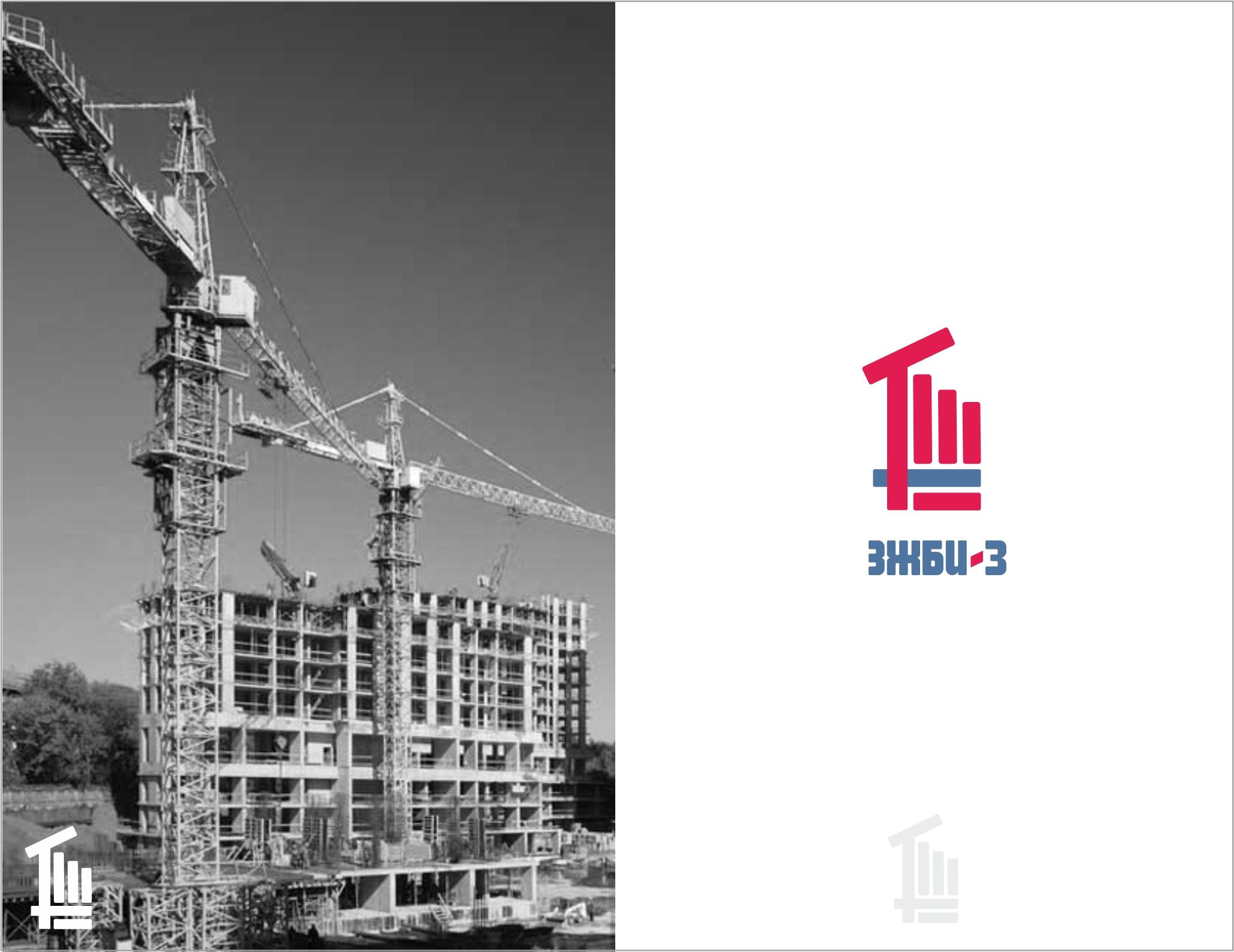 Разработка логотипа и фирменный стиль фото f_762596f6f2cd38c4.jpg