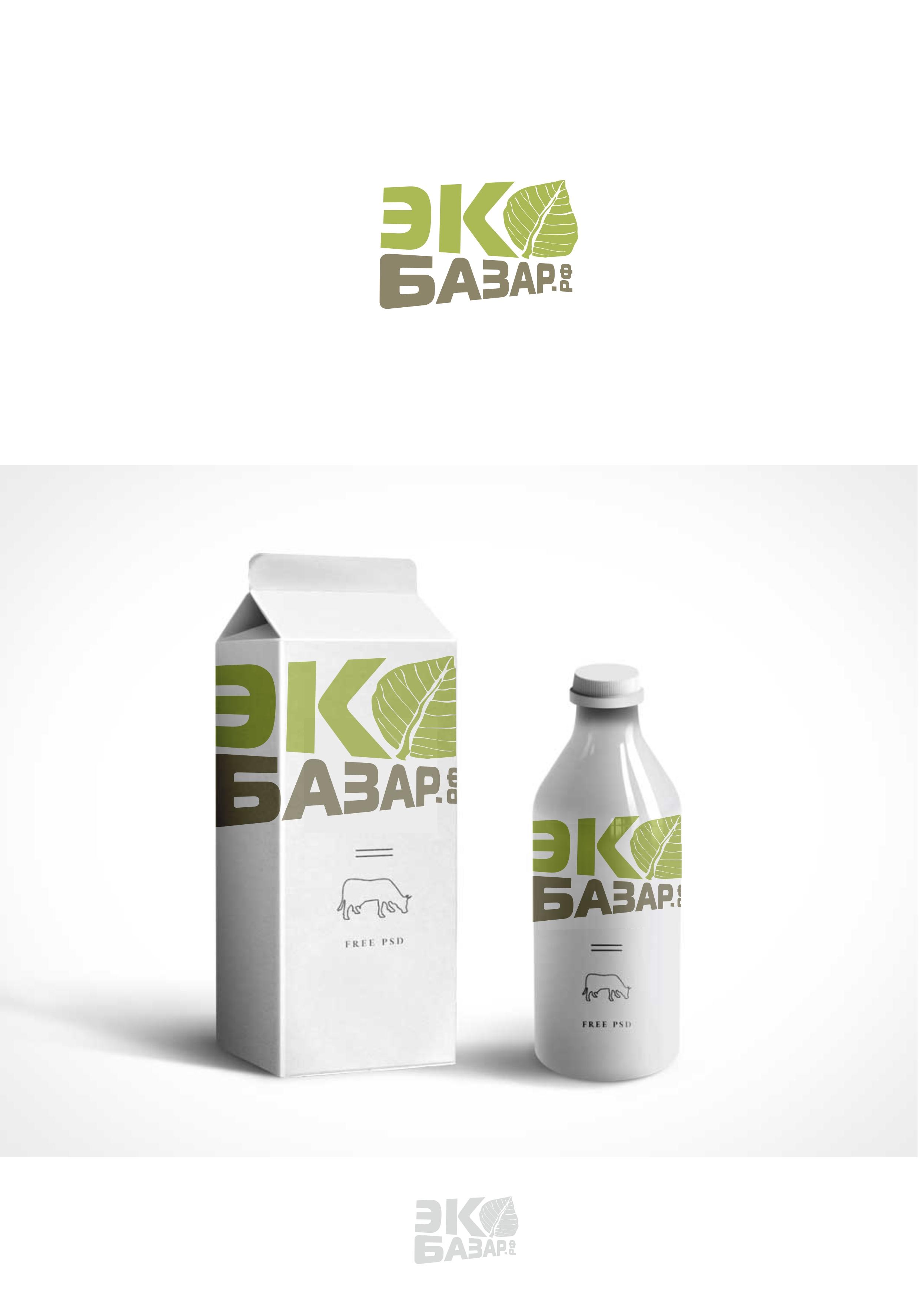 Логотип компании натуральных (фермерских) продуктов фото f_98459413921e2372.jpg