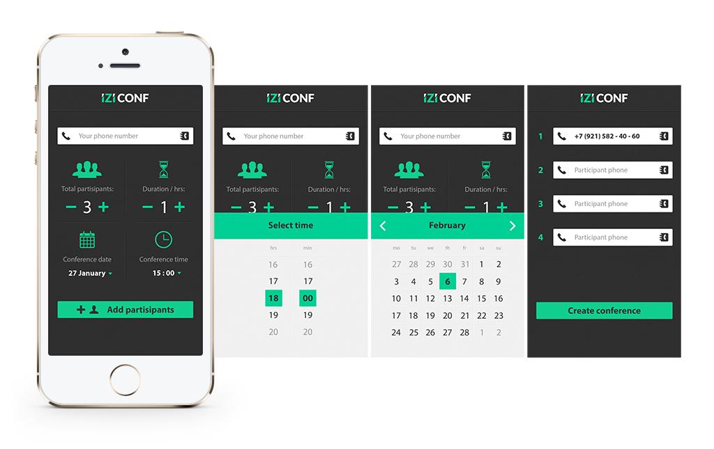 Интерфейс приложения для создания коференции