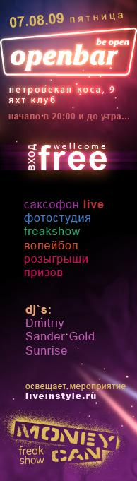 аватар для встречи вконтакте