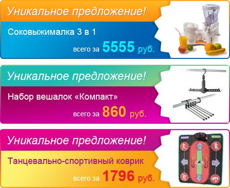 Банер для сайта http://www.domatv.ru