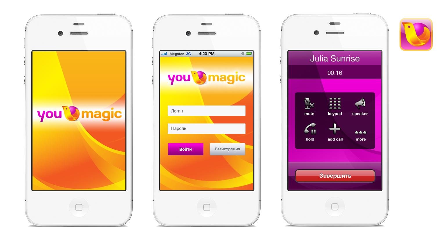 Интерфейс приложения YouMagic для iOS/Android