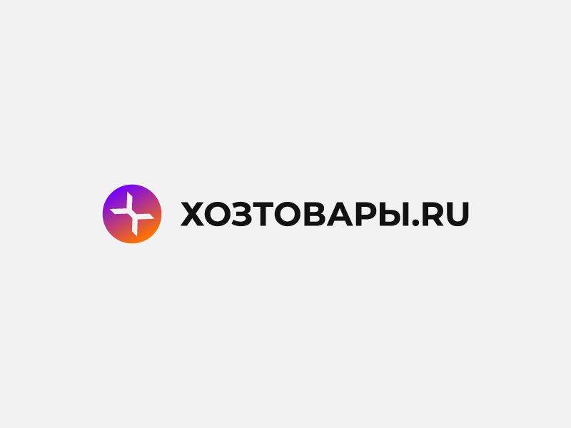 Разработка логотипа для оптового интернет-магазина «Хозтовары.ру» фото f_748608961f78ccc0.png