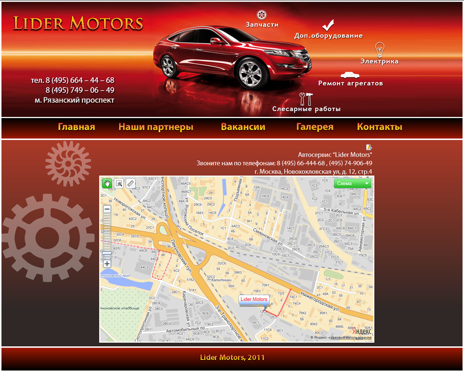 Lider Motors
