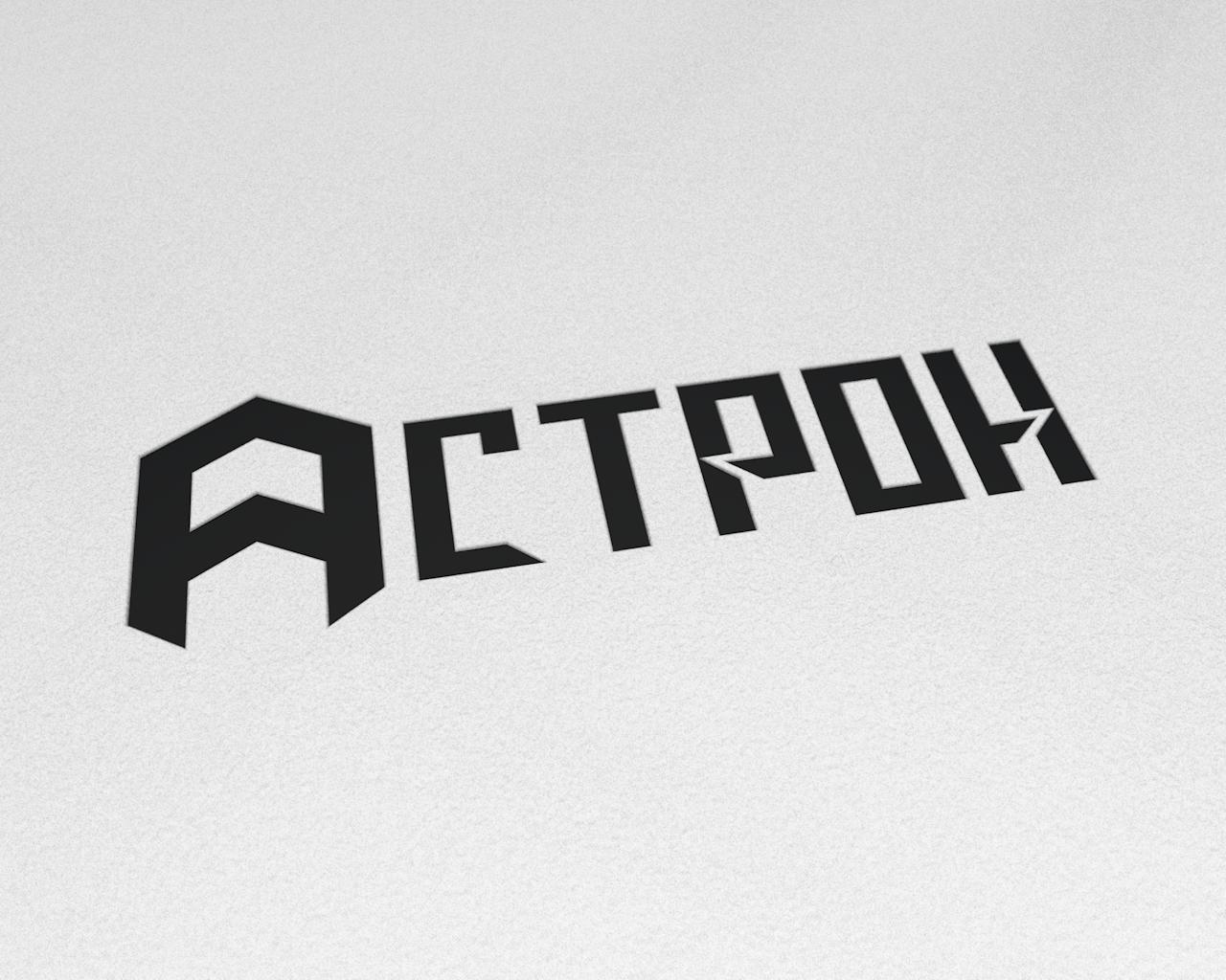 Товарный знак оптоэлектронного предприятия фото f_5375402c06a4ed6d.jpg