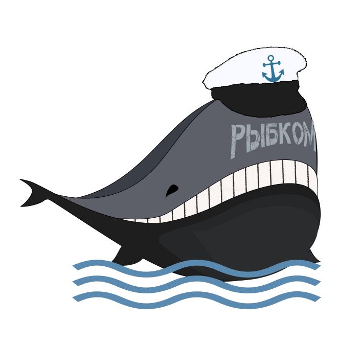 Создание логотипа и брэндбука для компании РЫБКОМ фото f_0075c12c377d2b54.png
