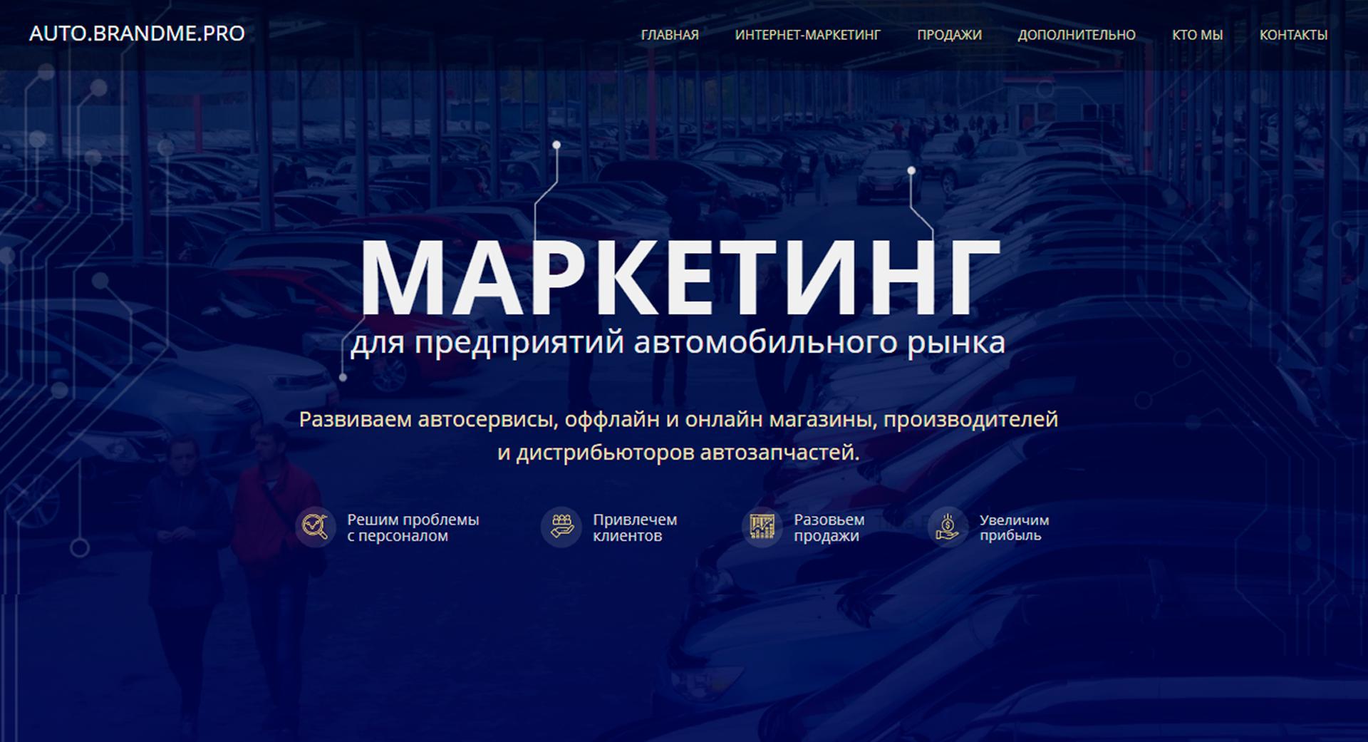 Редизайн главной страницы сайта/ фото f_3725e3fa987a88ad.png