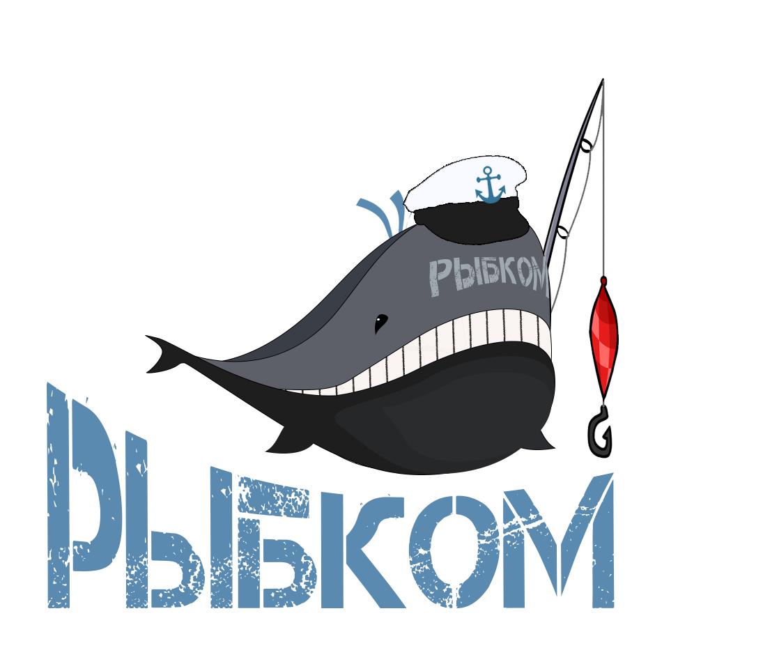 Создание логотипа и брэндбука для компании РЫБКОМ фото f_6525c12c36a7f02a.png