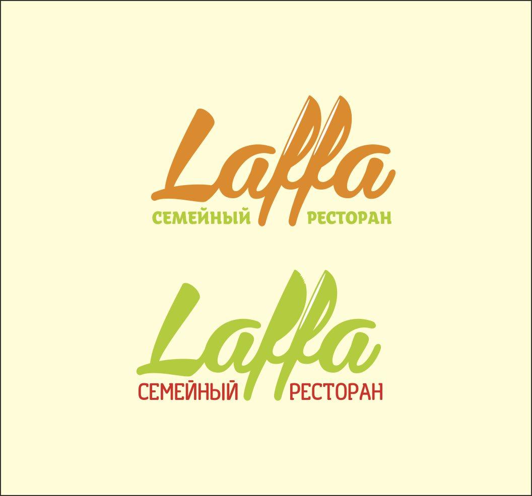 Нужно нарисовать логотип для семейного итальянского ресторан фото f_051554c8327a9a18.jpg
