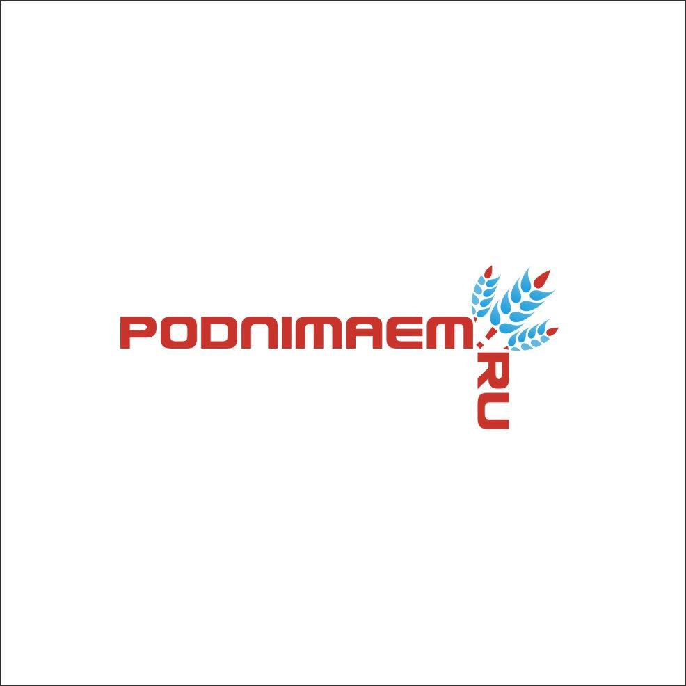 Разработать логотип + визитку + логотип для печати ООО +++ фото f_5745550559642843.jpg