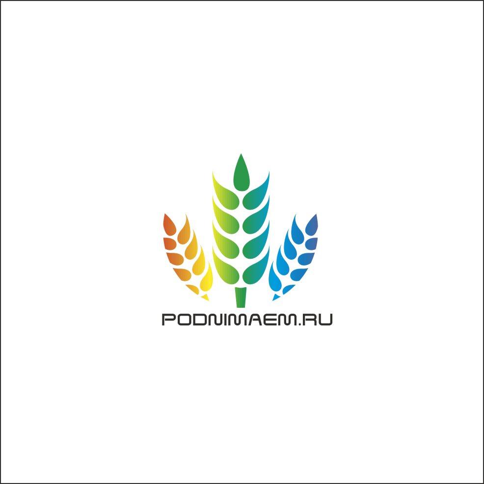 Разработать логотип + визитку + логотип для печати ООО +++ фото f_96155505592d0819.jpg